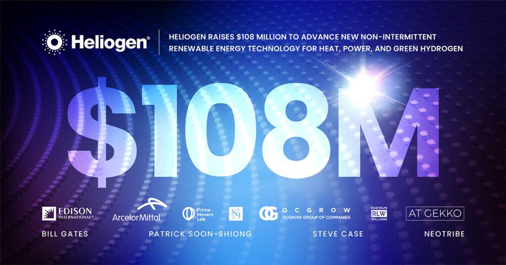 heliogen-corporate-logos
